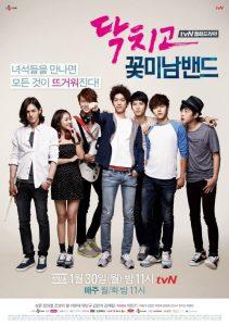 Amor Musical : Temporada 1