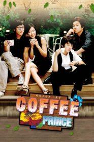 El príncipe del café: Temporada 1