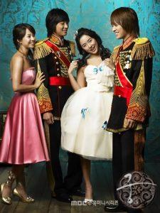Educando a la Princesa : Temporada 1