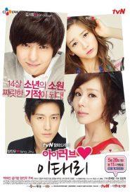 Amo a Lee Tae Ri