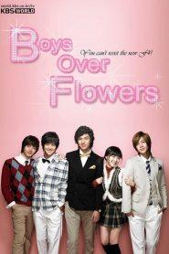 Los Chicos son Mejores que las Flores: Temporada 1