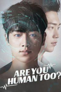 ¿También Eres Humano? (Are You Human Too?): Temporada 1