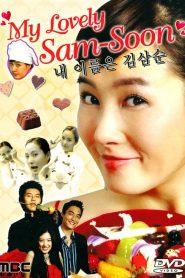 Me llamo Kim Sam Soon / Mi adorable Sam Soon : Temporada 1