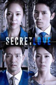 Secreto (Secret): Temporada 1