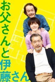 Mi papá y Mr. Ito