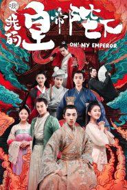 Oh! My Emperor: Temporada 1