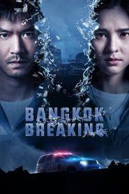 Corrupción en Bangkok: Temporada 1