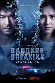 Bangkok Deshonesto